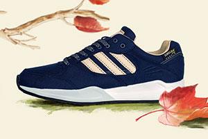 _Sneakersnstuff-x-adidas-Originals-Tech-Super-Autumn-Stories-01