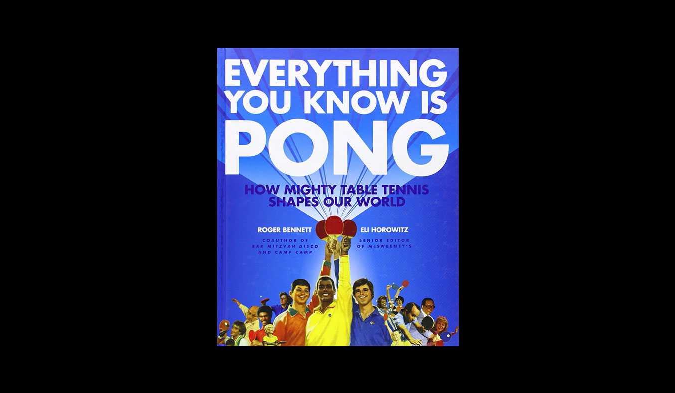 Everything You Know Is Pong   Muted.com